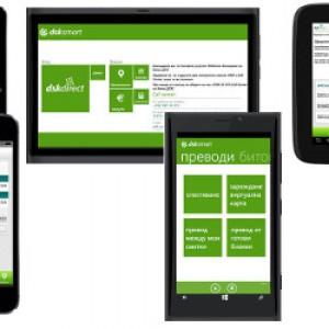 Mobile Banking for DSK Bank